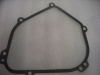 Animal Sump Cover Gasket (1)